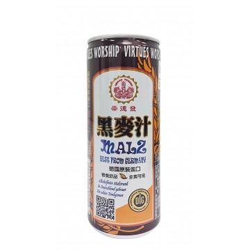 Malz Drink (Can)