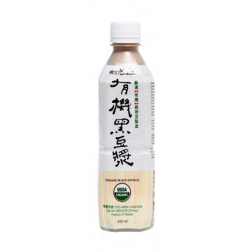 Organic Black Soymilk