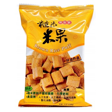 Brown Rice Puffs