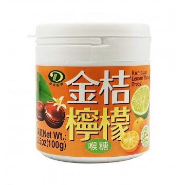 Kumquat Lemon Throat Drops