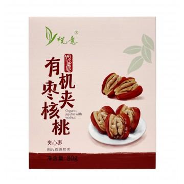 Organic Jujube with Walnut