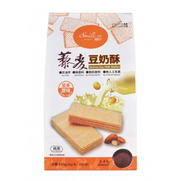 Quinoa Soy Milk Wafers