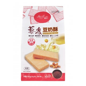Quinoa Soy Milk Wafers (Salty)
