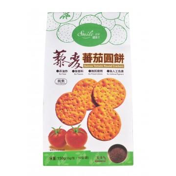 Quinoa Tomato Round Crackers