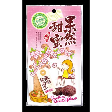 Seedless Oriental Plum