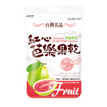 Taiwan Dried Red Guava