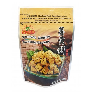 Turmeric Cookies