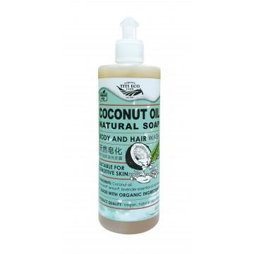 Cocoil Natural Soap