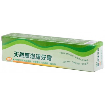 Natural Foamless Toothpaste 50g