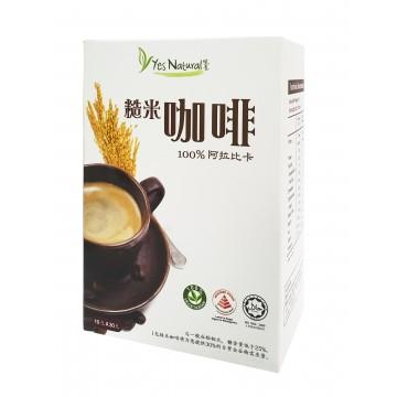 Brown Rice Coffee