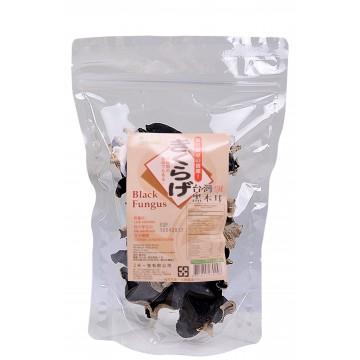 Dried Black Fungus