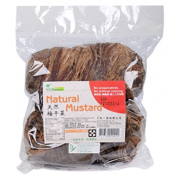 Natural Dried Mustard
