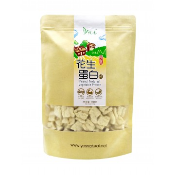 Peanut Textured Vegetable Protein (Slice)