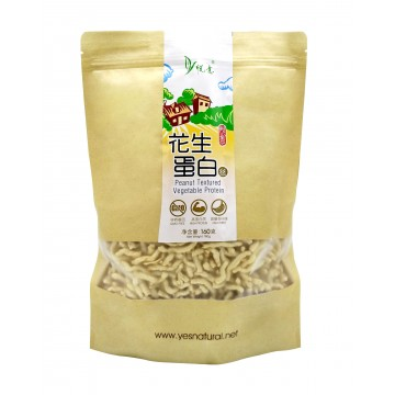 Peanut Textured Vegetable Protein (Strip)