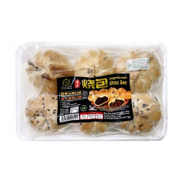 Vegetarian Shao Bao