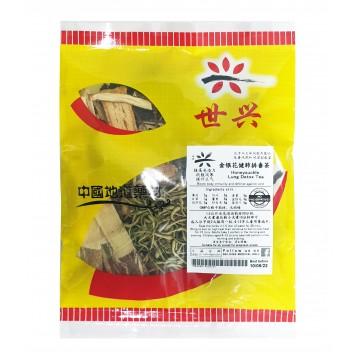 Honeysuckle Lung Detox Tea