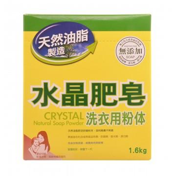Crystal Natural Soap Powder