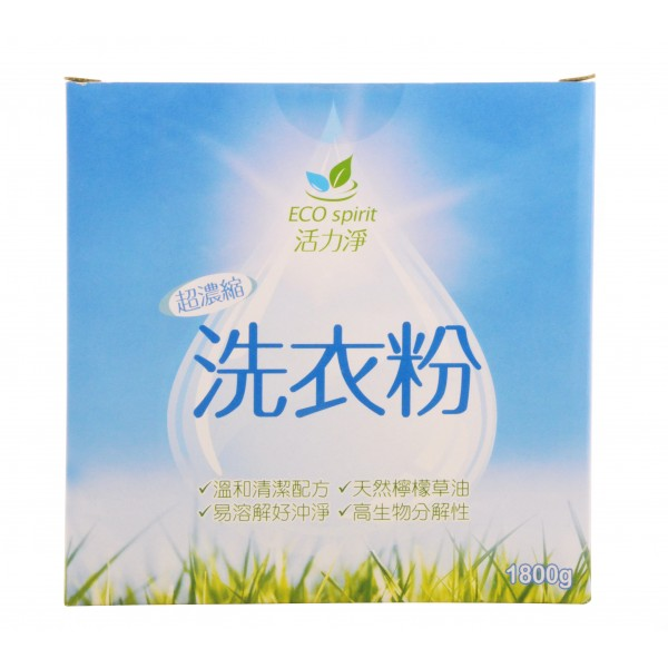 Laundry Powder (Concentrated)
