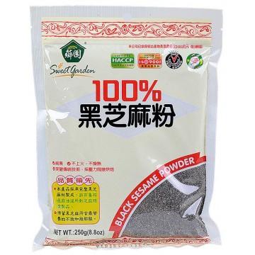 Sweet Garden Black Sesame Powder