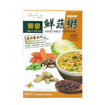 Vegetable Porridge (Sesame Oil Ginger Mud)