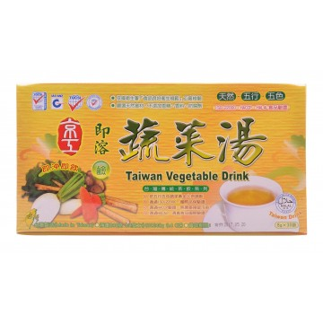 Vegetable Soup 30 Sachet