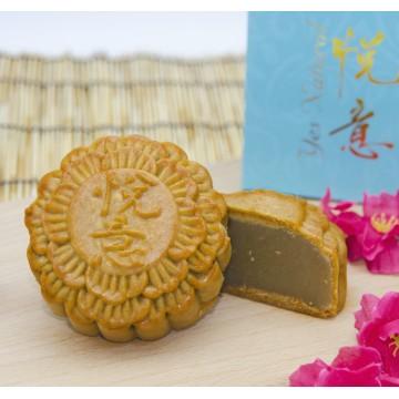 Dang Gui Lotus Yuzu Paste