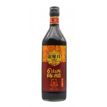 6° Vinegar Long Yan Jing