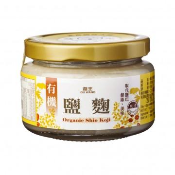 Organic Shio Koji