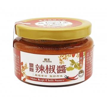 Shio Koji Chili Sauce
