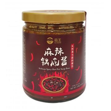 Spicy Hotpot Sauce