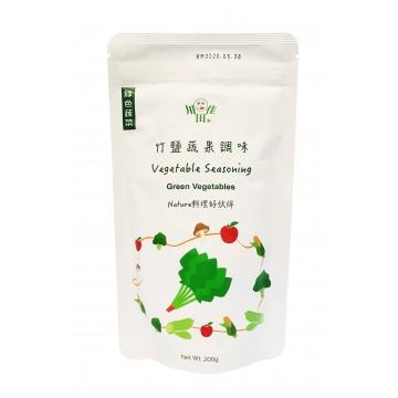 Vegetable Seasoning_Green Vegetables (200g)