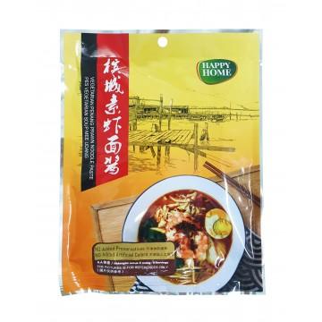 Vegetarian Penang Prawn Noodle Paste