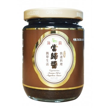 Sesame Oil & Angelica Sauce