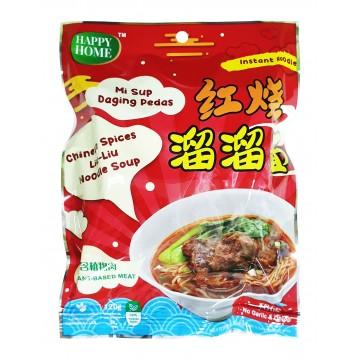 Chinese Spice Liu Liu Noodle Soup