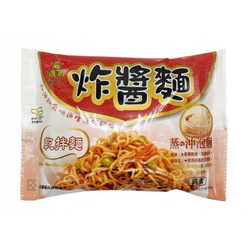 Dry Noodles with Bean Paste