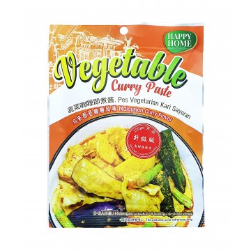 Vegetable Curry Paste