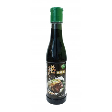 Hong Kong Style Roosted Sauce