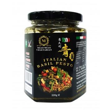 Vegetarian Italian Basil Pesto
