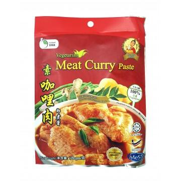 NN Vegetarian Meat Curry paste