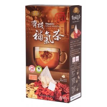 Organic Chinese Herb Tea