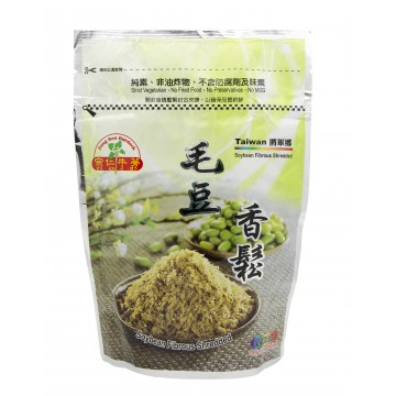 Burdock Fibrous Shredded (Soybean Fibrous)