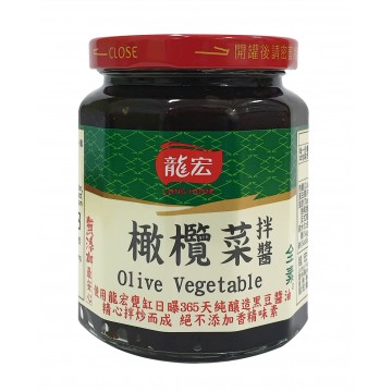Olive Vegetable