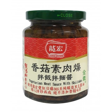 Vegetarian Meat Sauce with Shiitake