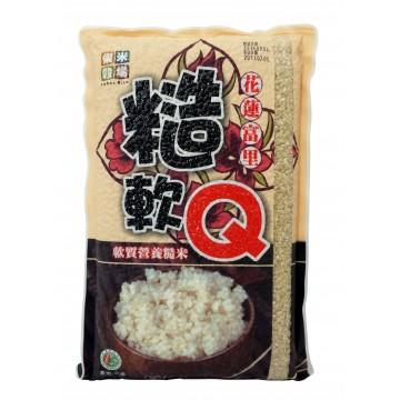 Q Soft Brown Rice