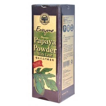 Organic Papaya Powder with Leaf