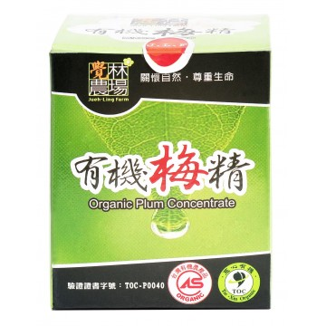 Organic Plum Concentrate